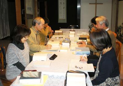 聖書の学びと祈り会